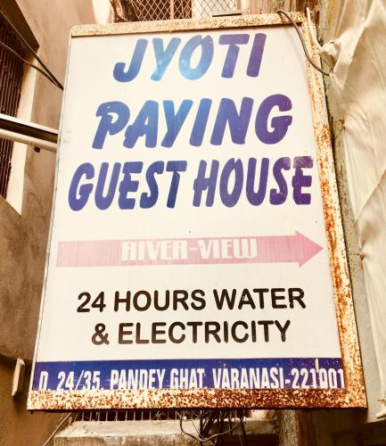 Jyoti Paying Guest House Photo
