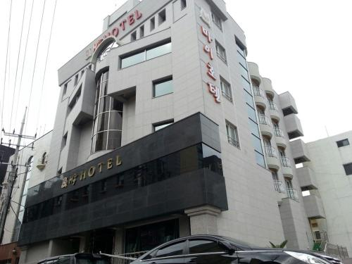 Find cheap Hotels in South Korea
