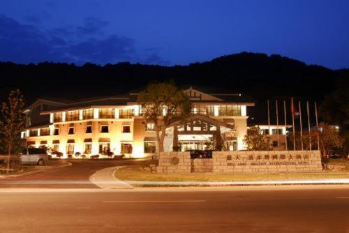 5 star hotels near qing hefang ancient street resorts for Nearest 5 star hotel