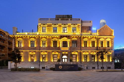 Yi Boutique Luxury Hotel Tianjin Tianjin