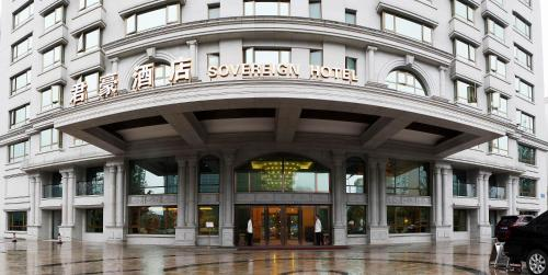 Sovereign Hotel Chengdu