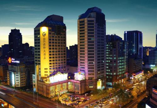 Zhejiang International Hotel Hangzhou