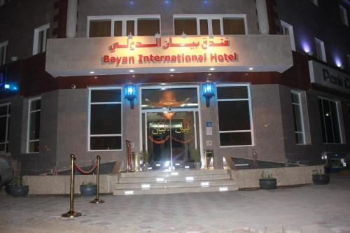 Bayan International Hotel Photo
