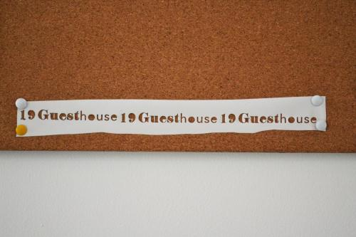 19 Guesthouse Photo