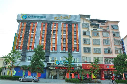 City Confort Inn Guilin Xingan Branch