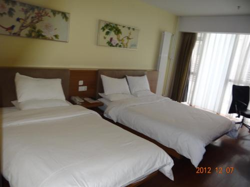JI Hotel Dongdan Beijing photo 5