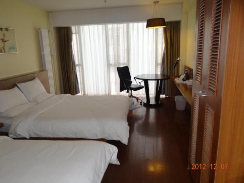 JI Hotel Dongdan Beijing photo 6