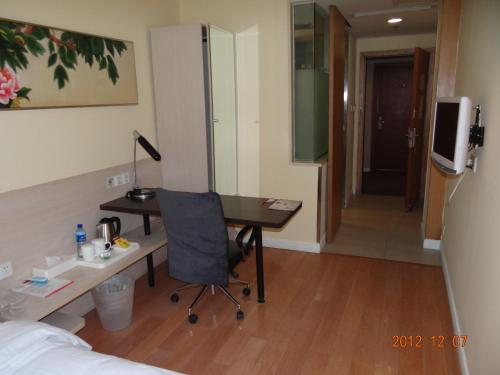 JI Hotel Dongdan Beijing photo 11