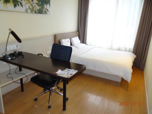 JI Hotel Dongdan Beijing photo 19
