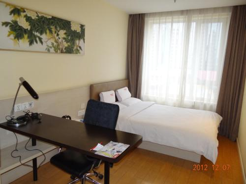 JI Hotel Dongdan Beijing photo 20
