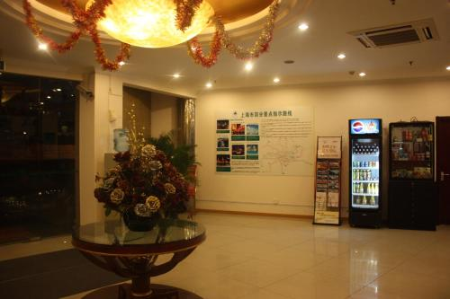 GreenTree Inn ShangHai ChangYang Road JiangPu Park Metro Station Business Hotel photo 23
