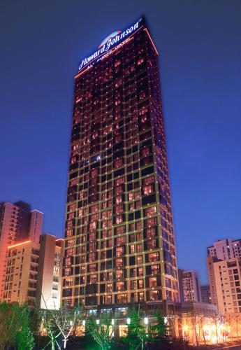 Howard Johnson All Suites Hotel Suzhou impression
