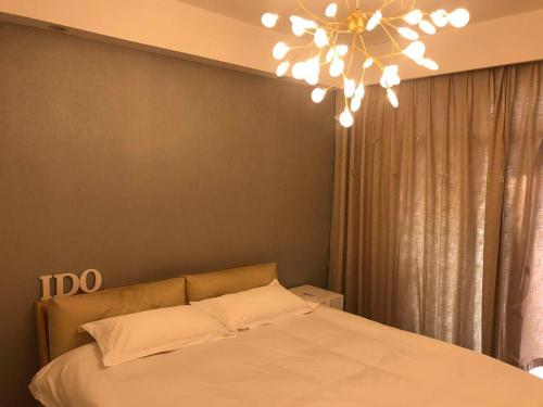Warm Two-bedroom Guest House Near East Railway Station, Lishui