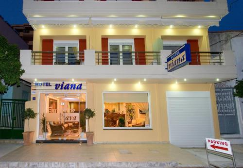 Hotel Viana - 16 Filellinon Greece