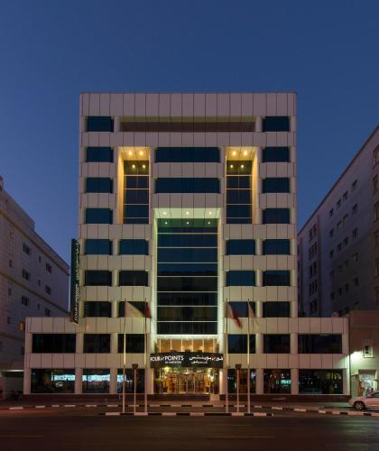 Four points by sheraton bur dubai dubai hotel deal for Dubai hotel deals