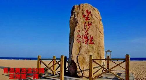 Golden Beach Happiness Holiday Apartment, Huangdao