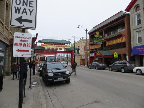 Chinatown Hotel Chicago Photo
