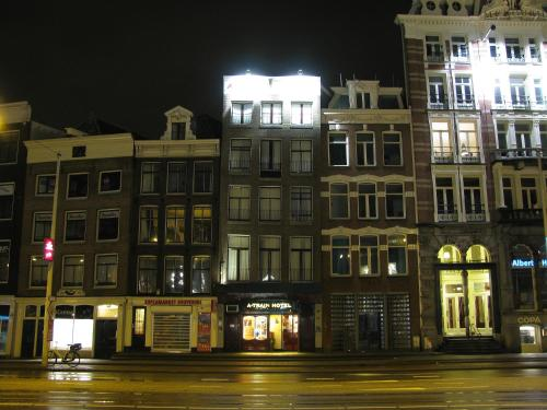 a train hotel amsterdam netherlands overview