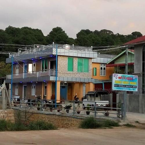 Smart Guesthouse - Burmese Only, Kalaw