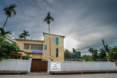 The Wall Guest House, Sreemangal