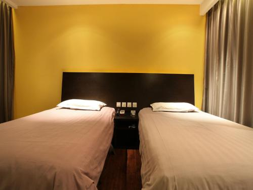 FX Hotel Beijing Capital International Airport Pkin