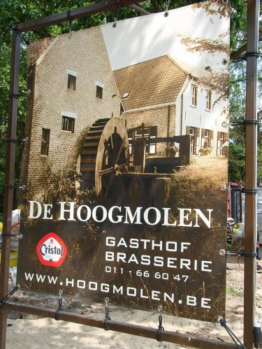 Gasthof-Brasserie De Hoogmolen