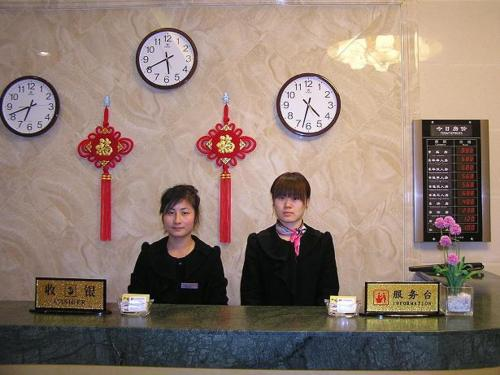 Beijing Chengtai Business Hotel photo 23