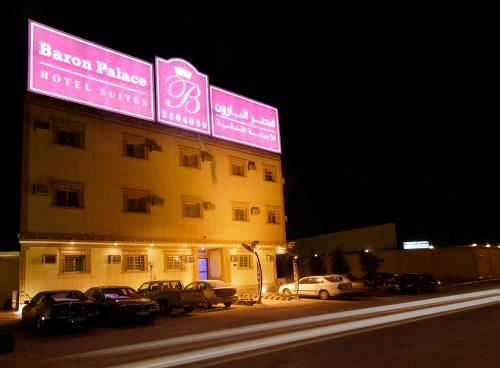 Find cheap Hotels in Saudi Arabia