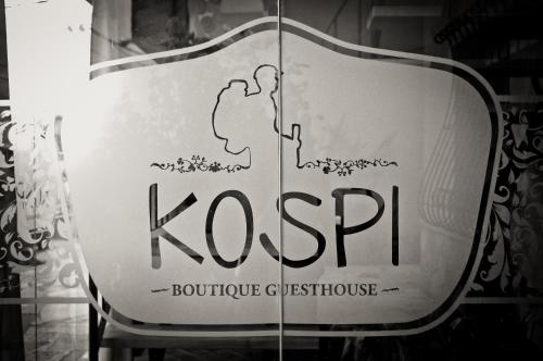 Kospi Boutique Guesthouse Photo