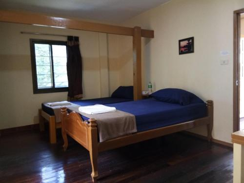 Starlight Guesthouse, Yelamaingtwp