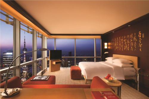 Grand Hyatt Shanghai photo 2