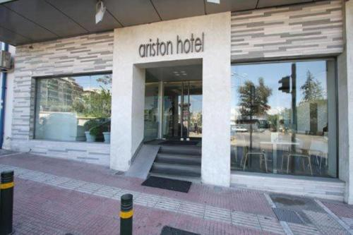 Ariston Hotel photo 16