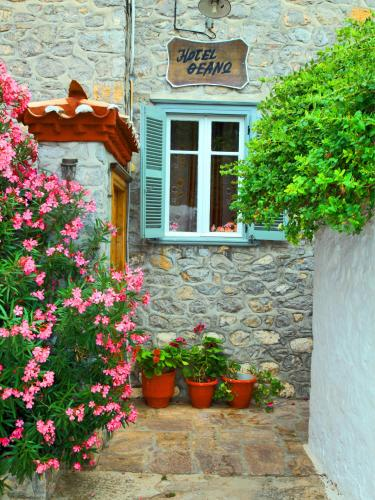 Hotel Theano Guesthouse