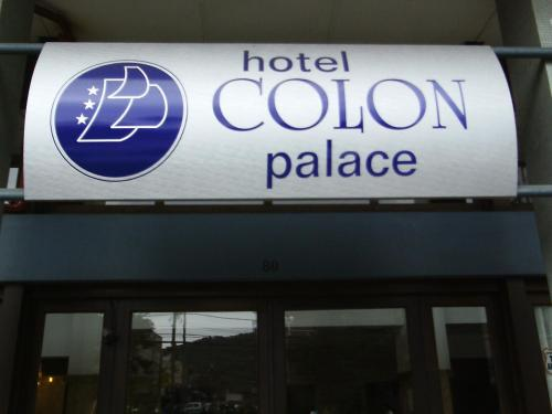 Hotel Colon Palace Photo