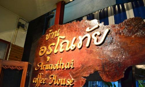 Arunothai Coffee House And Home Stay