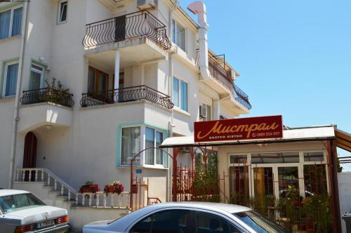 Guest House Mistral - фото 0