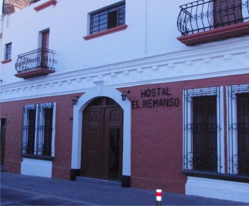 Hostal El Remanso Photo