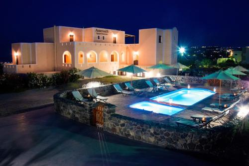 Anessis Apartments - Fira Greece