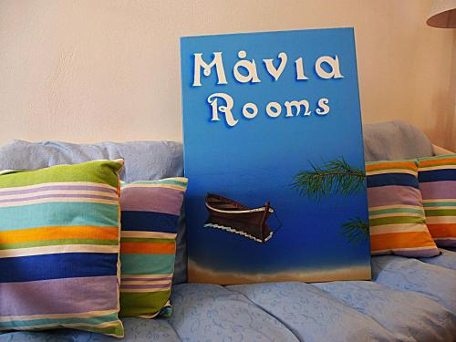 Mania Rooms and Studios - Poros Hotels