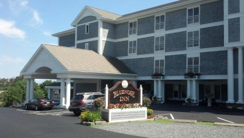 Bluenose Inn - Bar Harbor Hotel Photo