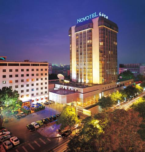 Novotel Beijing Peace photo 7