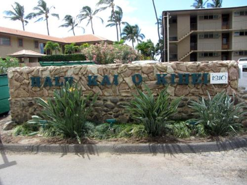 Hale Kai O' Kihei by AA Oceanfront Rentals and Sales Photo