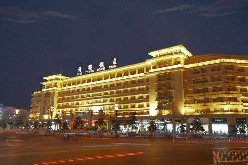 Bell Tower Hotel...