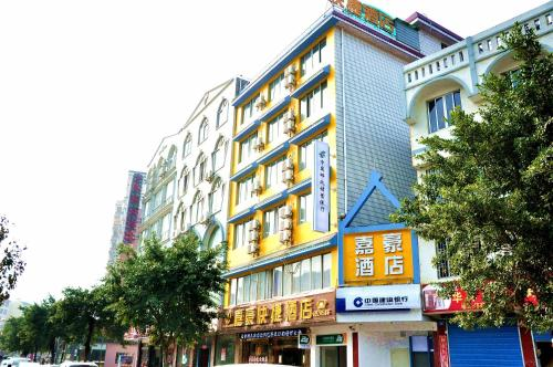King Home Hotel - guilin -
