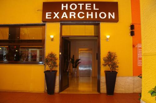 Exarchion Hotel photo 19