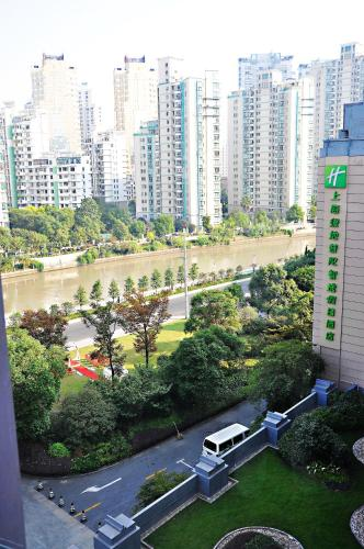 Holiday Inn Express Shanghai Putuo photo 7