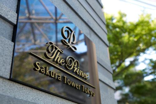 The Prince Sakura Tower Tokyo, Autograph Collection, A Marriott Luxury & Lifestyle Hotel photo 18