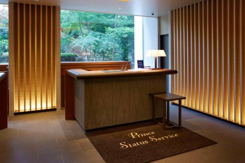 The Prince Sakura Tower Tokyo, Autograph Collection, A Marriott Luxury & Lifestyle Hotel photo 22