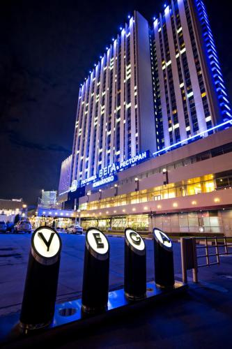 Best Western Plus Moscow Vega Hotel & Convention Center photo 13