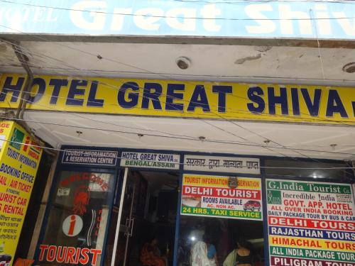 Hotel Great Shiva Deluxe